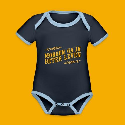 tshirt yllw 01 - Baby contrasterend bio-rompertje met korte mouwen