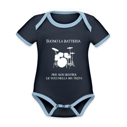 Batterista - Body da neonato a manica corta, ecologico e in contrasto cromatico