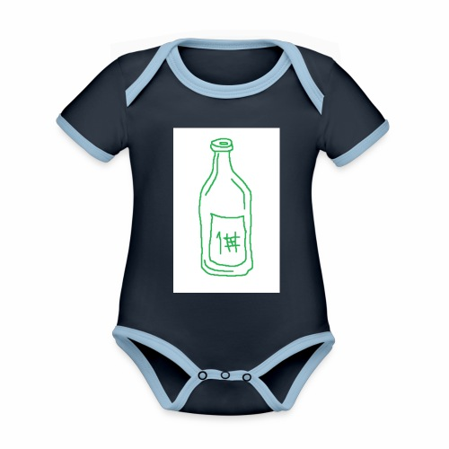 Alkoholi - Vauvan kontrastivärinen, lyhythihainen luomu-body