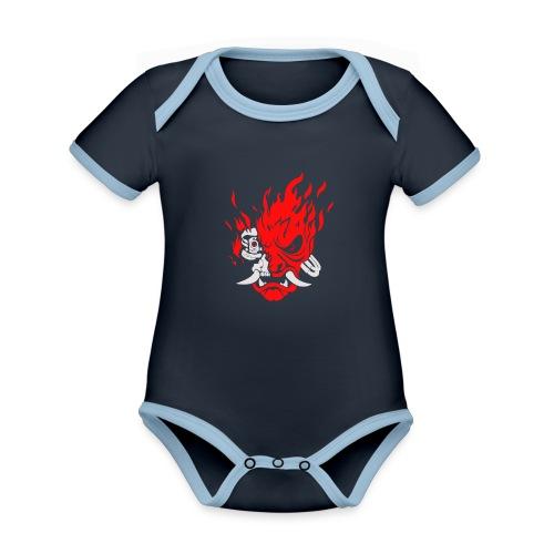 Cyberpunk2077 - Organic Baby Contrasting Bodysuit