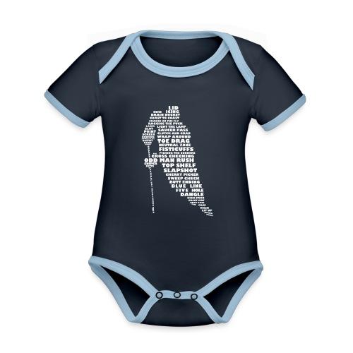 Language of Hockey (White) - Organic Baby Contrasting Bodysuit