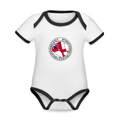Hands to Harbour Stations (DC) - Organic Baby Contrasting Bodysuit