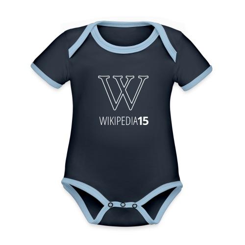 W, rak, svart - Ekologisk kontrastfärgad kortärmad babybody