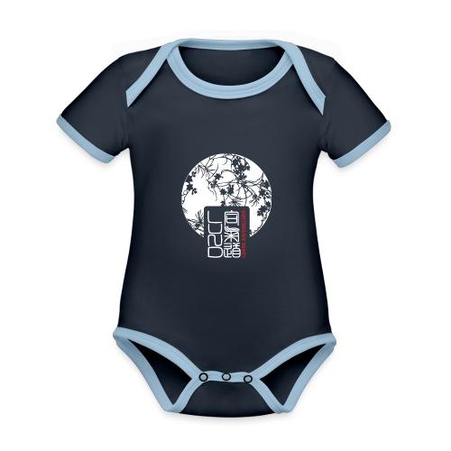 LAK pattern logo - Ekologisk kontrastfärgad kortärmad babybody