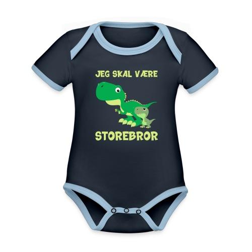 Jeg skal være storebror dino dinosaur dinosaurus - Kortærmet økologisk babybody i kontrastfarver
