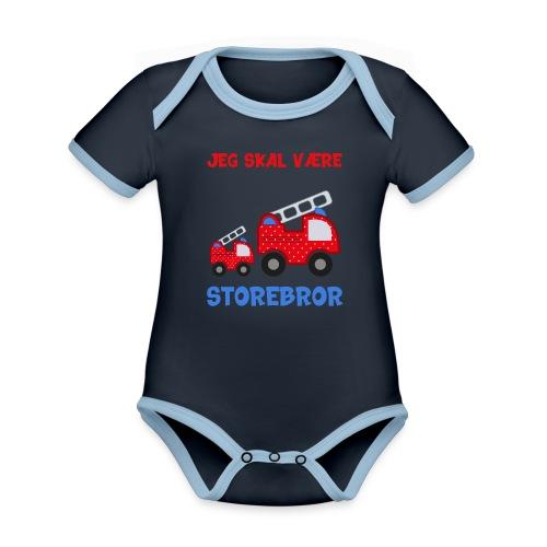 Jeg skal være storebror brandbil gave brandvæsen - Kortærmet økologisk babybody i kontrastfarver