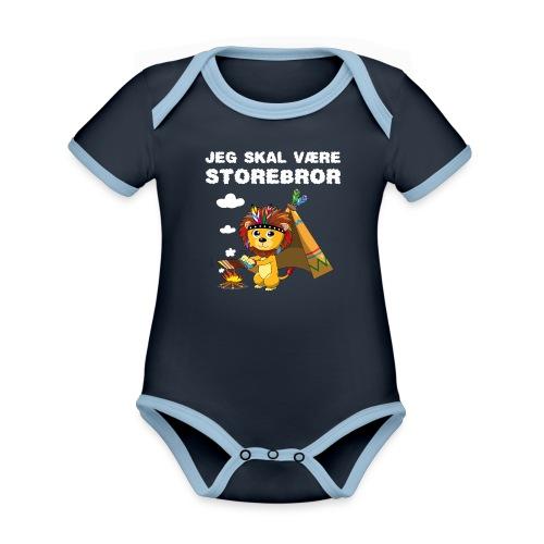 Jeg skal være storebror løve gave fødsel brødre - Kortærmet økologisk babybody i kontrastfarver