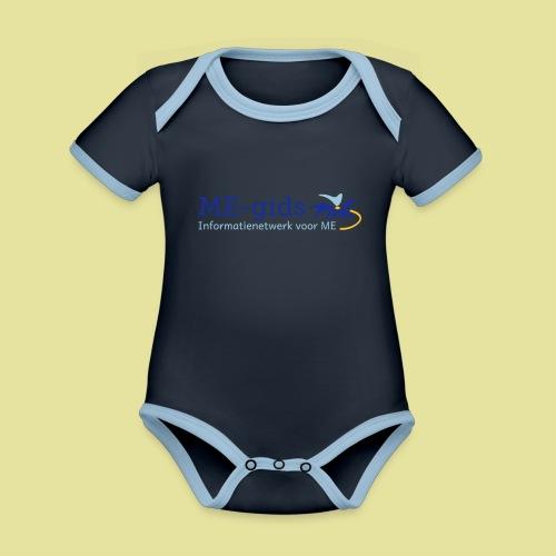 logomegids - Baby contrasterend bio-rompertje met korte mouwen