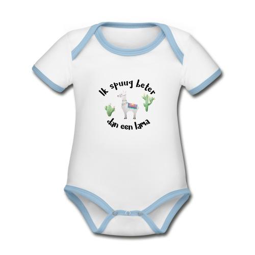 Ik Spuug Beter Dan Een Lama - Baby contrasterend bio-rompertje met korte mouwen