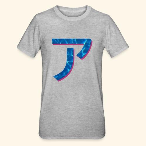 ア logo - T-shirt polycoton Unisexe