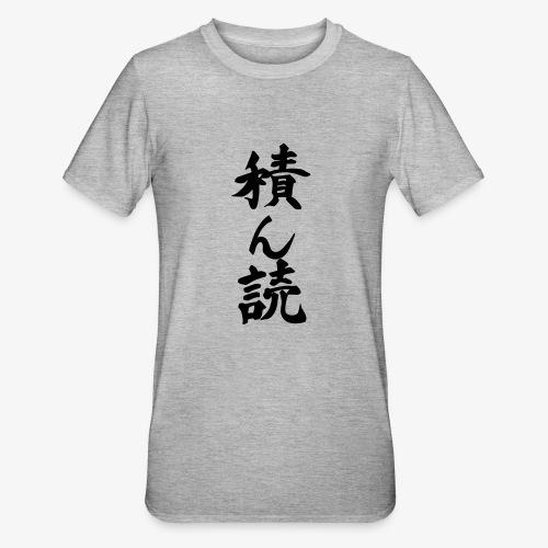 Tsundoku Kalligrafie - Unisex Polycotton T-Shirt
