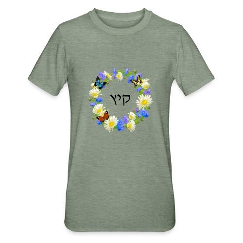 Corona floral verano, hebreo - Camiseta en polialgodón unisex