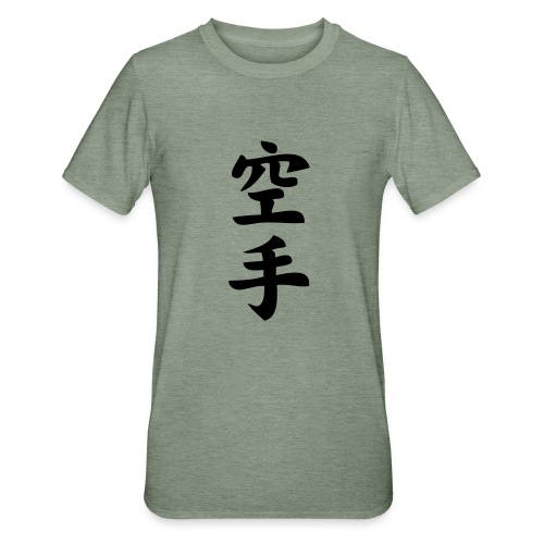 karate - Koszulka unisex z polibawełny