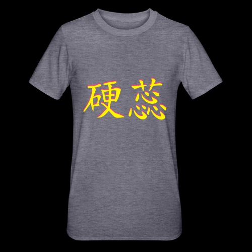 Hardcore_M usik_3d - Unisex Polycotton T-Shirt
