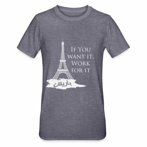 Paris dream work - T-shirt polycoton Unisexe