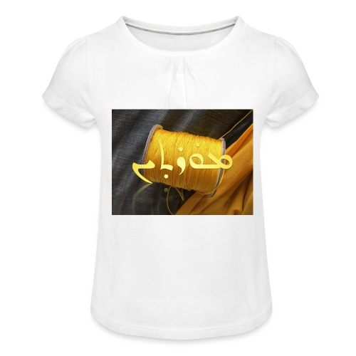 Mortinus Morten Golden Yellow - Girl's T-Shirt with Ruffles