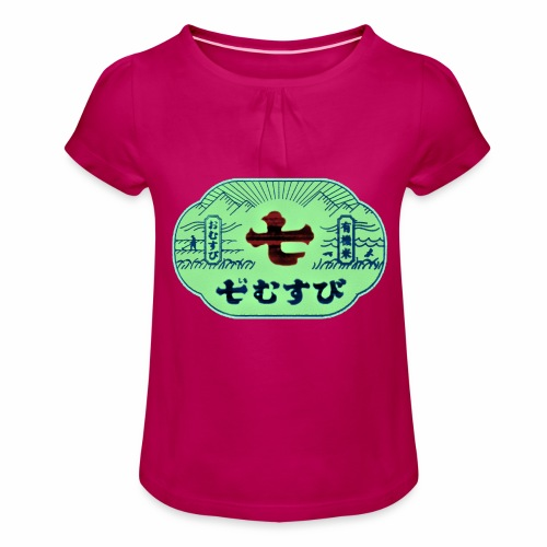 CHINESE SIGN DEF REDB - T-shirt à fronces au col Fille