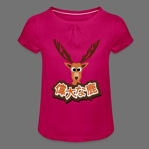 Suuri hirvi (Japani 偉大 な 鹿) - Tyttöjen t-paita, jossa rypytyksiä