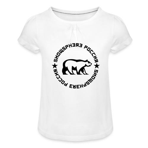 Russia Bear - Girl's T-Shirt with Ruffles