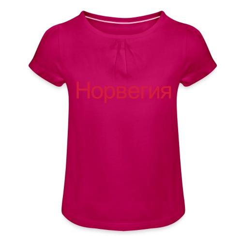 Норвегия - Russisk Norge - plagget.no - Jente-T-skjorte med frynser