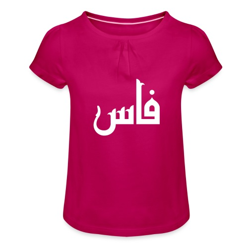 tamaz - T-shirt à fronces au col Fille