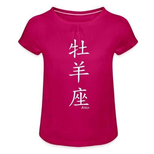 signe chinois bélier - T-shirt à fronces au col Fille