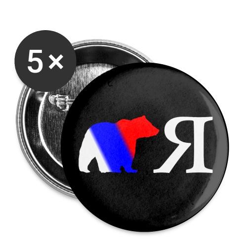 LOGO OSO RL NEGRO - Paquete de 5 chapas pequeñas (25 mm)