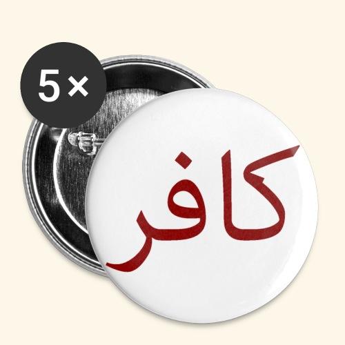 kafir t shirt png - Buttons small 1''/25 mm (5-pack)