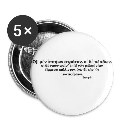 Saffo - Confezione da 5 spille piccole (25 mm)