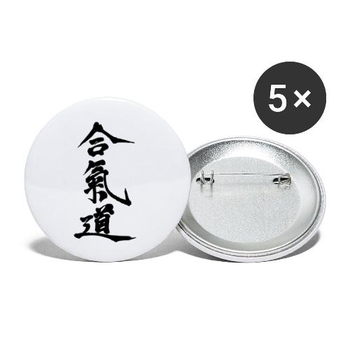 aikido_wektor - Przypinka mała 25 mm (pakiet 5 szt.)