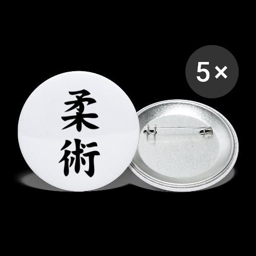 ju jitsu - Przypinka mała 25 mm (pakiet 5 szt.)