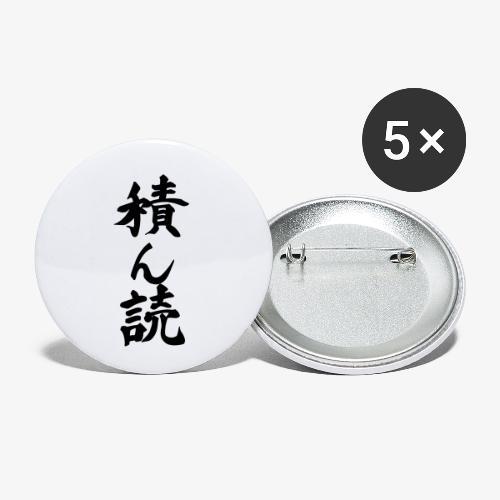 Tsundoku Kalligrafie - Buttons klein 25 mm (5er Pack)