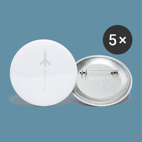 Logo Hel 02 copia png - Confezione da 5 spille piccole (25 mm)