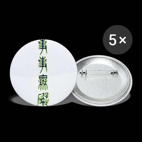 jijimuge 03 - Buttons klein 25 mm (5er Pack)