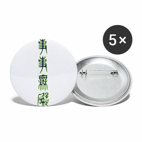 jijimuge 03 - Buttons klein 25 mm (5er Pack)