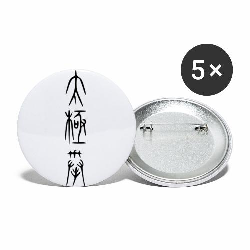 taiji schrift I - Buttons klein 25 mm (5er Pack)