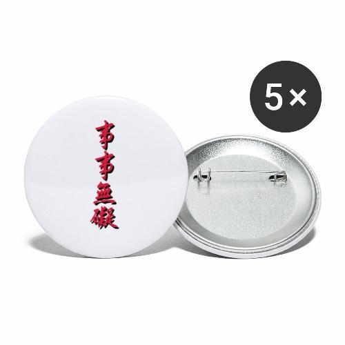 jijimuge 02 - Buttons klein 25 mm (5er Pack)
