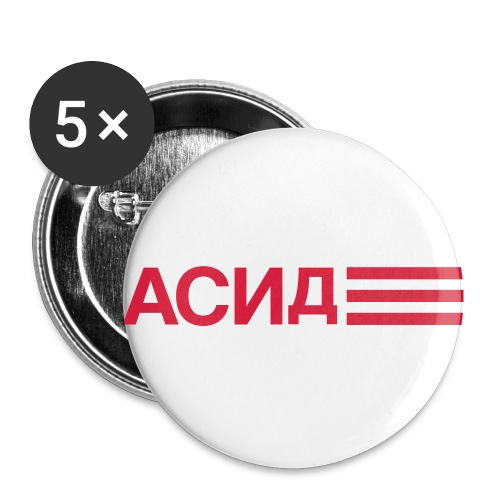 Russian acid - Buttons small 1''/25 mm (5-pack)