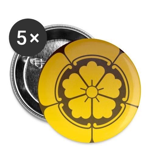 mon japonais - Lot de 5 petits badges (25 mm)