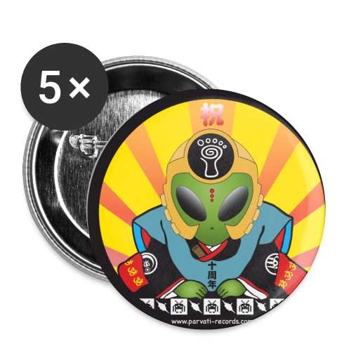 Parvati Records Psyvader by Catana jp - Buttons small 1''/25 mm (5-pack)