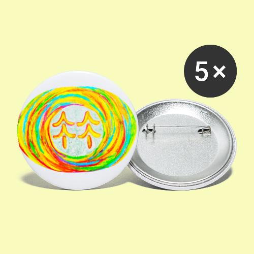 B.W.U Design Competition Design #3 - Buttons small 1''/25 mm (5-pack)