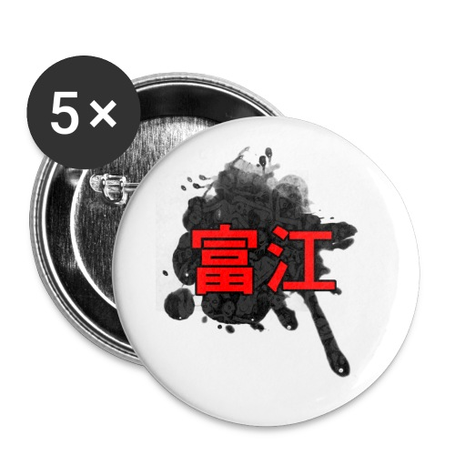junji ito - Confezione da 5 spille piccole (25 mm)