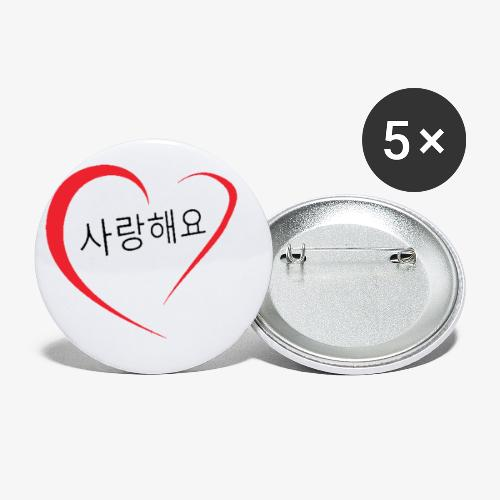 Saranghaeyo (je t'aime en coréen) - Lot de 5 petits badges (25 mm)