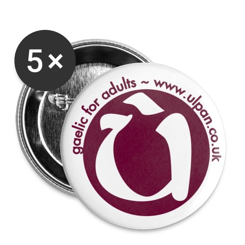 badge png - Buttons small 1''/25 mm (5-pack)