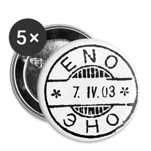 1903 Enon postileima - Rintamerkit pienet 25 mm (5kpl pakkauksessa)