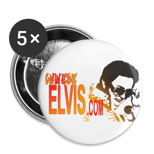 ChineseElvis Cap - Buttons small 1''/25 mm (5-pack)