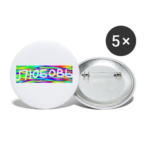 Ljubov värikäs - Rintamerkit pienet 25 mm (5kpl pakkauksessa)