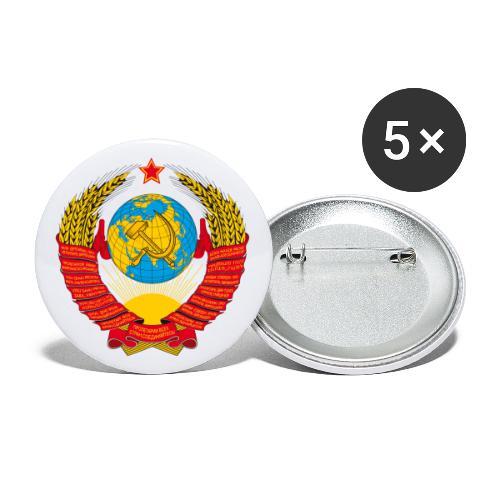 UdSSR Wappen / Герб СССР - Buttons klein 25 mm (5er Pack)