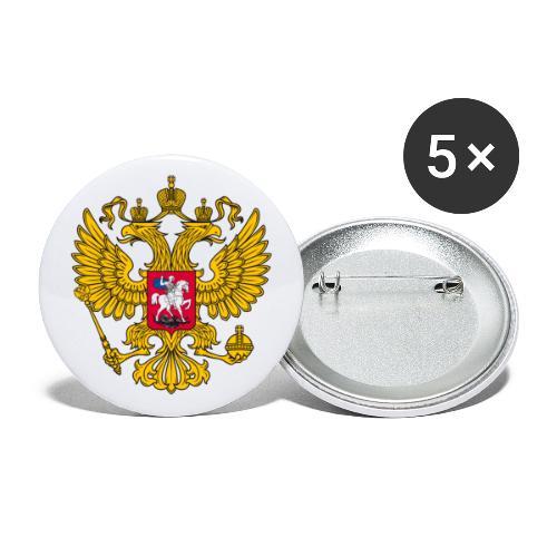 Russland-Wappen / Герб Российской Федерации - Buttons klein 25 mm (5er Pack)