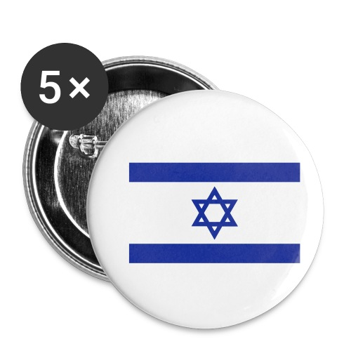 Israel - Buttons klein 25 mm (5er Pack)